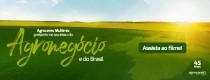 Agroceres Multimix 45 anos