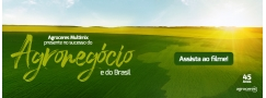Agroceres Multimix 2