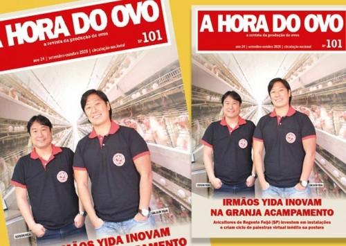 Revista A Hora do Ovo 101 destaca Granja Acampamento e suas inovações